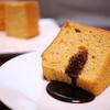 【レシピあり】株主優待を利用して、黒蜜シフォンケーキ作り!【三井製糖】