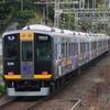 阪神9000系 9207F 【その18】