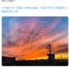 【地震雲】10月29日~30日にかけて日本各地で『地震雲』の投稿が相次ぐ!中には『断層形』と見られる雲も!2020年発生説のある『首都直下地震』・『南海トラフ地震』にも要警戒!