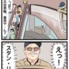 ついに映画『キャプテン・マーベル』を観た!!