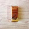 ゴディバ「ミルクチョコレートパール」