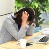 Webライターの仕事でよくあるトラブルとは?トラブル防止策や対処法も解説!