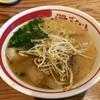 🚩外食日記(48)    宮崎ランチ  「さといも」より、【ラーメン】‼️