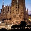 ANAビジネスクラス特典航空券でポルトガル&スペイン ⑩バルセロナのアパート「ガウディズネスト」