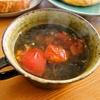 生もずくとトマトのスープ&最近の記録