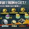 【GAW】予告!艦隊戦!!8月