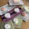 昨日の病院報告と薬の失敗談