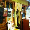 【森のなかまたち】ランパスvol.03:ウッドを基調にした店の名に恥じぬ空間で昔ながらの洋食を【飲食店<三宮>】