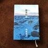 ひとりで北極を歩くための準備とは。角幡唯介『極夜行前』の感想