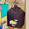 「劇場版ポケットモンスター ココ」付録 宝島社「smart」8月号&増刊号