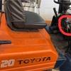 トヨタ・フォークリフトのシフトレバーが固定されない件