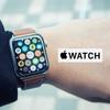 【Apple Watch Series 4】アップルウォッチがより快適になるおすすめアクセサリー