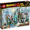 【LEGO】レゴ モンキーキッド 2021年新製品のおすすめはコレ!