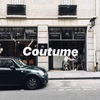 【Coutume】左岸パリ7区のオススメ 自家焙煎の本格派カフェ