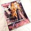 ゴシップガールのファッションが見れちゃう雑誌があるの知ってる?ブレアやセリーナの可愛いセレブな着こなし術