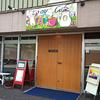 トオンカフェ(to ov cafe)/ 札幌市中央区南9西3丁目 マジソンハイツ 1F
