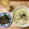 8月11日の食事記録~白いご飯の糖質量をなめてた。糖質オーバーのグリーンカレー。