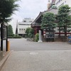 新宿では。。。