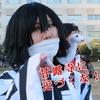 【C97】冬コミ、初日の様子やレイヤーさんなど!