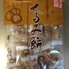 渋いお茶菓子 丸三玉木屋「くるみ餅」