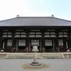 奈良「唐招提寺」世界文化遺産