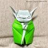 折り紙ヨーダに挑戦! 〜まさにぃ、痛恨の色ミスで顔面蒼白〜