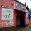 グアテマラに旅行するとお風呂に浸かれるよーシェラの風呂屋情報