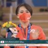 #952 祝!体操女子個人・床運動で銅メダル! 村上茉愛選手「5年の重み詰まったメダル」