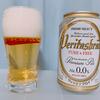 【ノンアルビール】ヴェリタスブロイを購入レビュー!味の感想やカロリー、栄養成分などを紹介