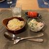エビグラタン、きゅうりとハム卵サラダ、トマト