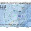 2017年09月23日 05時01分 奄美大島近海でM3.2の地震