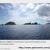尖閣諸島の領土・領空・領海と排他的経済水域に関する基本の「き」