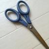 夫と息子の髪は私が切って散髪代を節約しています