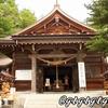 栃木県まで散歩してきました。