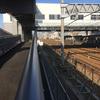 祝!東淀川駅橋上化