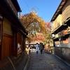 年の瀬の京都。