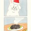 ネコノヒー「ミートローフ」/ meat loaf 2