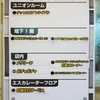 【告知】ポケモンセンタートウキョー「ポケモン☆キッズカーニバル」 (2014年4月5日(土)開催)