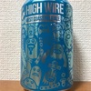 イギリス MAGIC ROCK HIGH WIRE WEST COAST  IPA