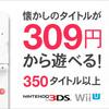 【ゲーム】オススメ3DS『バーチャルコンソール(VC)』RPG作品を7作厳選してみた…!