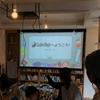 第4回 CoderDojo 和歌山を開催します!