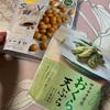 MDホールディングス:おくらの天ぷら/大豆習慣 SOY食健美 甘醤油豆/森の黒トリュフ塩/ゴボチプレーン醤油/サクサク紅生姜揚げ