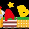 NO.39 育児しながらオンライン英会話【レアジョブ】始めました③〜100日経過〜