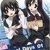 鬱アニメが狂おしい程に好き過ぎる(2007年4月・32歳)