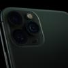 【同時更新】iPhone 11 Pro/11 Pro Max発表!!