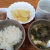 味噌汁と納豆と沢庵