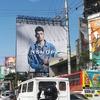 現地レポート8: フィリピンついて(OOH)