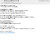 なんかベトナムからのList-Id: 8なspamってキャリアメールのspamフィルタすり抜けやすいよね
