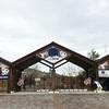 生命の洗濯 徳島カピバラ旅行 (2日目前半)とくしま動物園