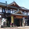 真室川町の歴史と史跡をご紹介!🏞️